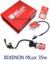 Биксенон MLux 35W