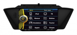 Штатная магнитола BMW X1 E84 2010-2013 RoadRover с GPS