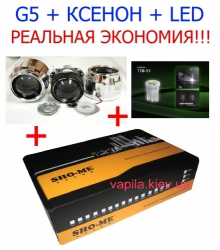 Билинзы G5 + Ксенон Sho-Me/Infolight + LED АКЦИЯ!